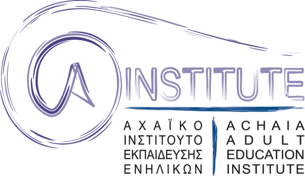 ACHAIA INSTITUTE LOGO T
